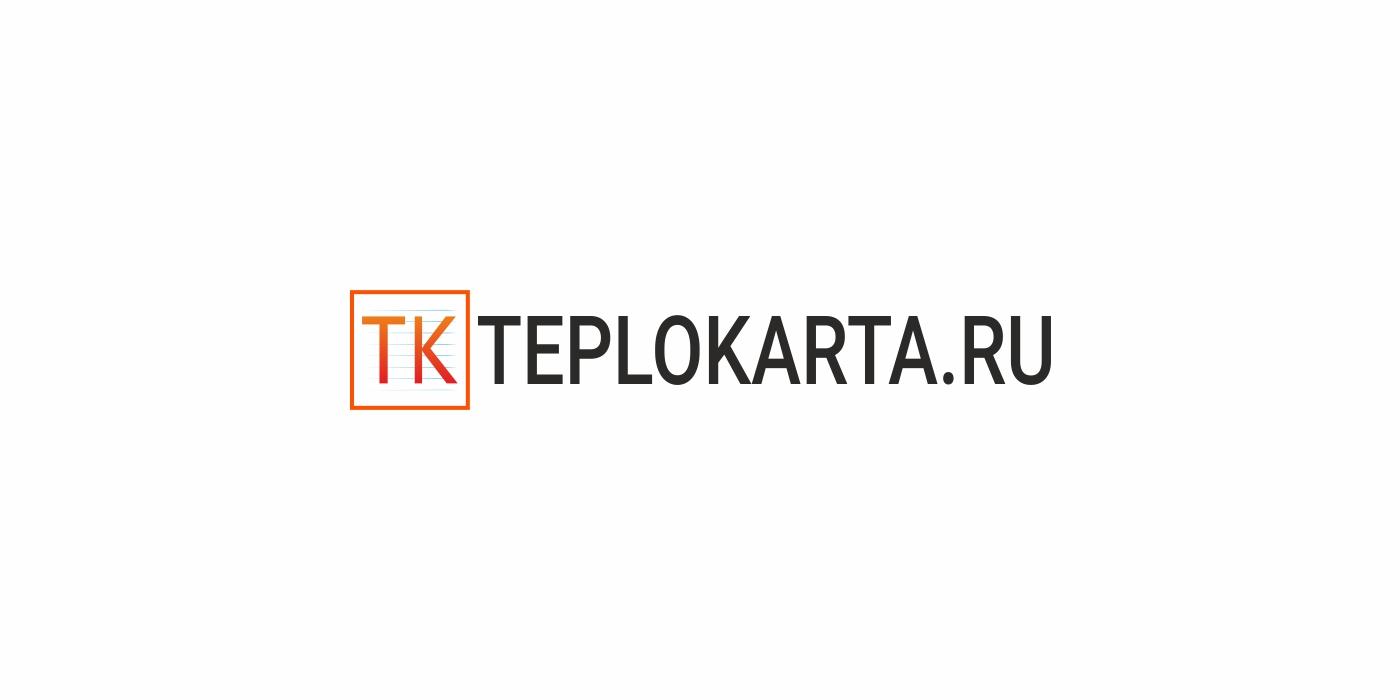 Добро пожаловать на информационный портал TEPLOKARTA.RU